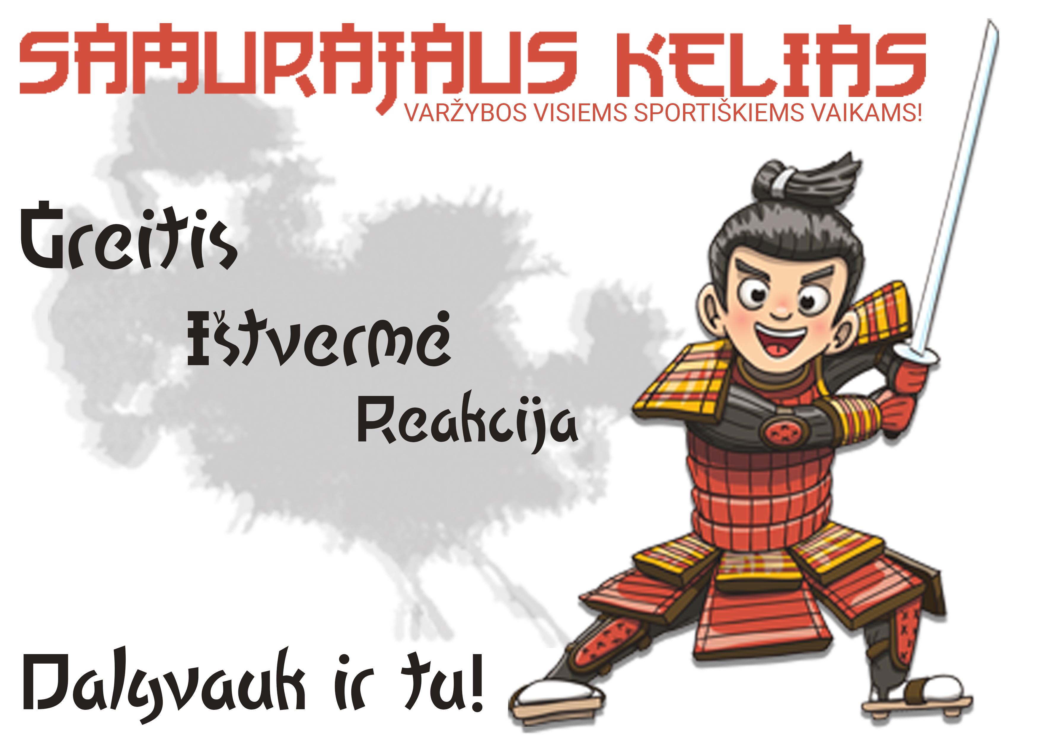 samurai_ad_facebook